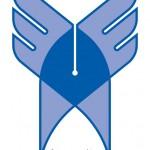 لوگوی دانشگاه آزاد