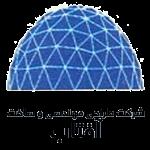 لوگوی شرکت طراحی و مهندسی و ساخت آفتاب