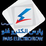 لوگوی شرکت پارس الکتروفلو