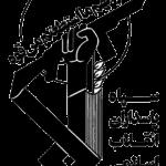 لوگوی سپاه پاسداران انقلاب اسلامی ایران