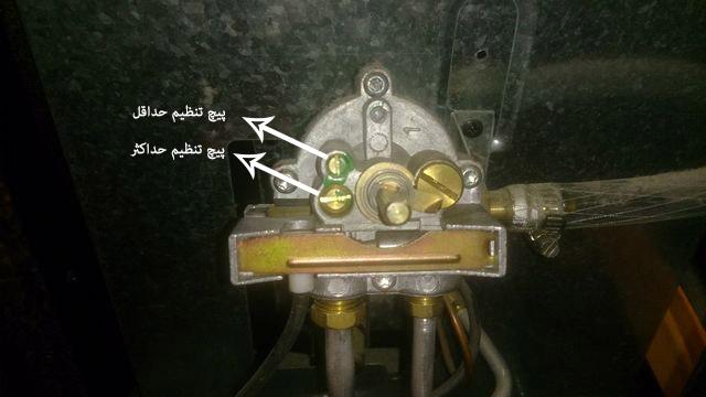 تنظیم حداقل شعله بخاری گازی
